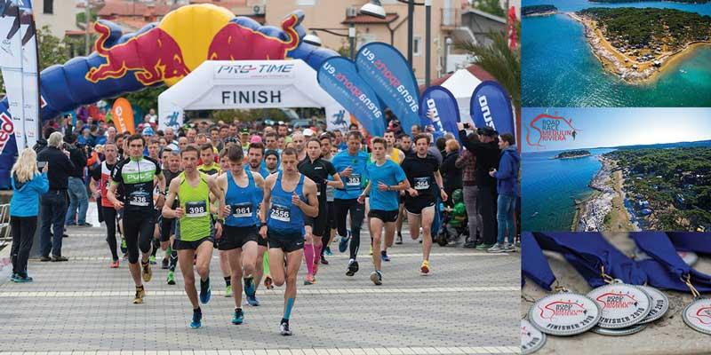 29. aprila na tekaški praznik v Medulin!